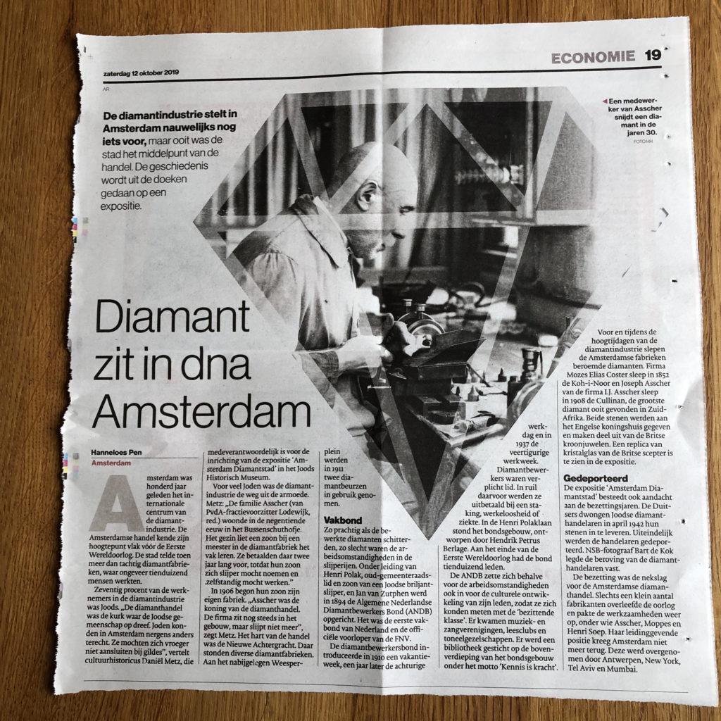 De geschiedenis van de Amsterdamse diamanthandel